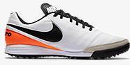 superior quality d957f 3b6cb scarpe da calcetto migliori|scarpe calcio juventus - scarpe ...
